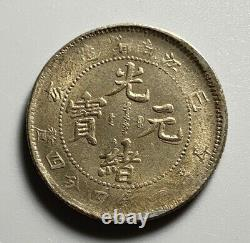 Very Nice Antique China Qing Dynasty Kiangnan 20 Cent Silver Coin