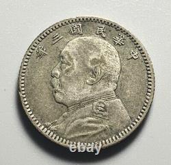 Very Rare DDO Error Antique China Repbublic 1914 Fatman 10 Cent Silver Coin