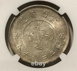 Yunnan (China) 1911-15 Silver 50 Cents (NGC MS 61) 2 Circles